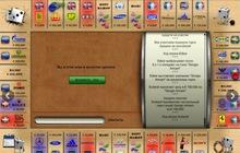 Монополия Онлайн - Monopoly Club