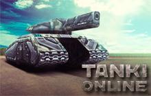 Партнерская программа танки онлайн