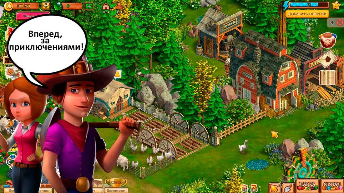 Клондайк Сити  игра Клондайк пропавшая экспедиция  Google